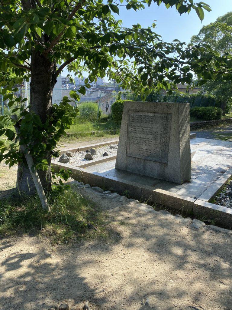 山陽新幹線記念公園へ行ってきた