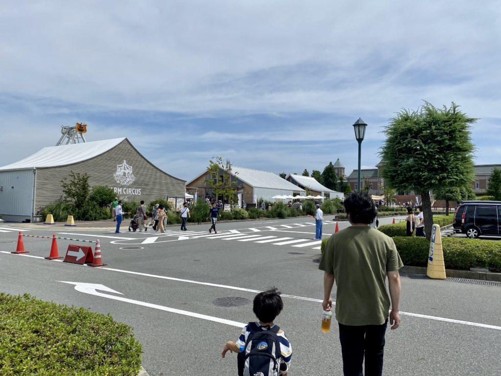 道の駅神戸フルーツフラワーパーク|ファームサーカスマーケット