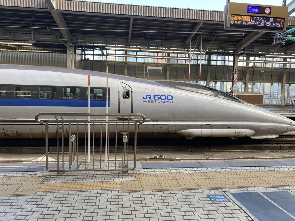 新大阪駅|500系新幹線