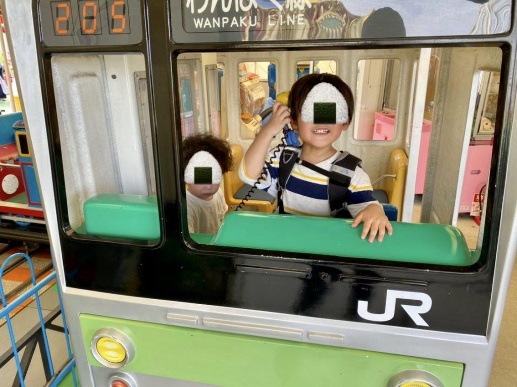 神戸おとぎの国|ゲーセン